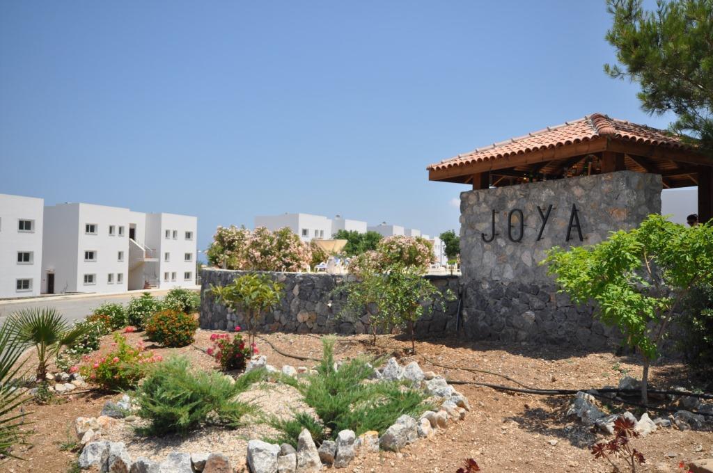 Joya Marina Maintenance Services Office